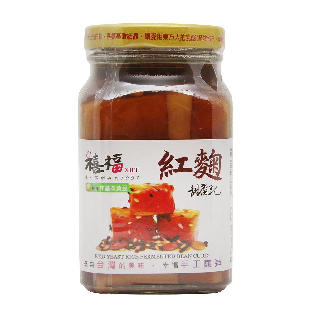 台灣禧福—紅麴米豆釀甜腐乳