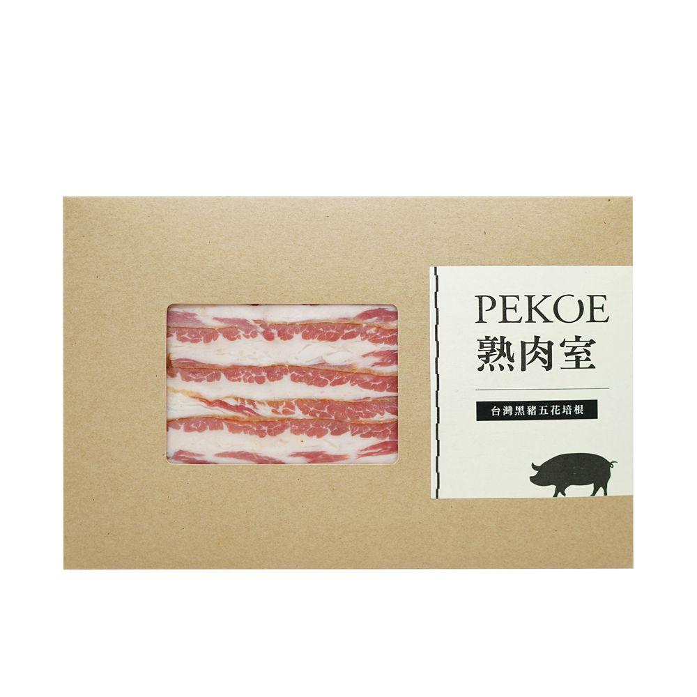 PEKOE熟肉室—台灣黑豬五花培根