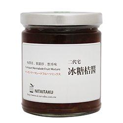 台灣二代宅—冰糖桔醬(保存期限:2022.1.15)