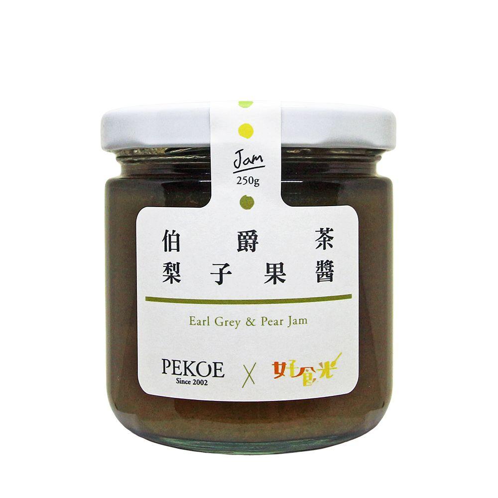 PEKOE X 好食光—伯爵茶梨子果醬(保存期限:2022.3.4)