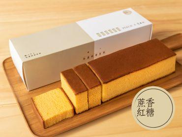 PEKOE X 堂本—特濃本產蔗香紅糖蜂蜜蛋糕(5/20開始出貨)