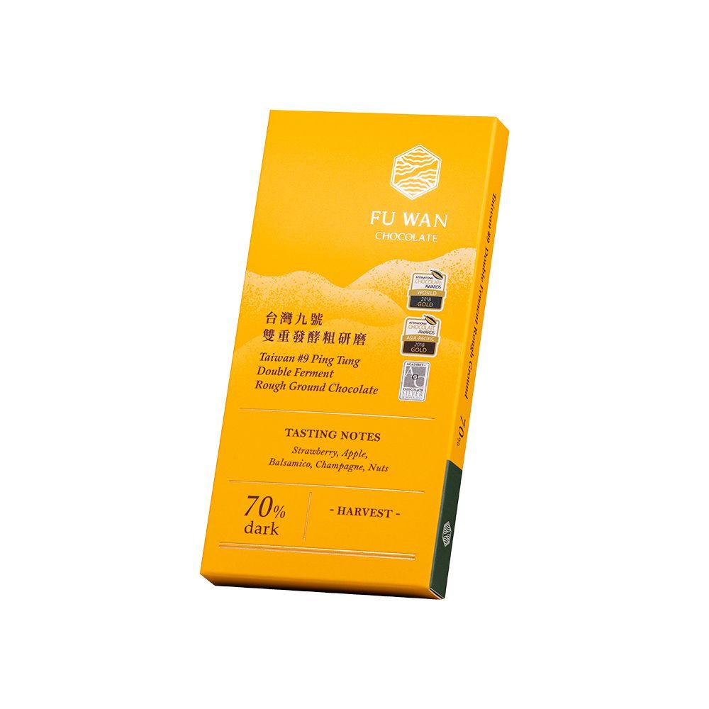 台灣福灣—70% 台灣九號雙重發酵粗磨巧克力