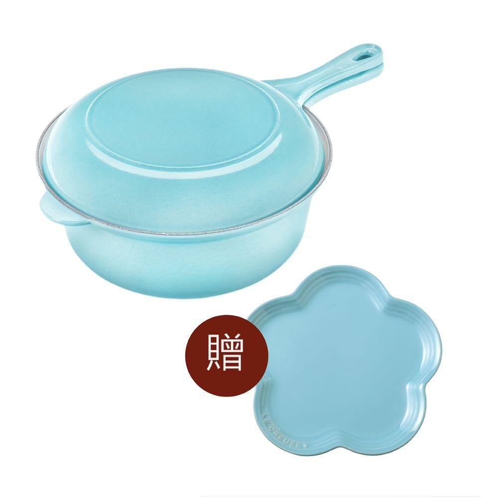LE CREUSET—多功能燉煮鐵鍋(亮藍.直徑22cm)