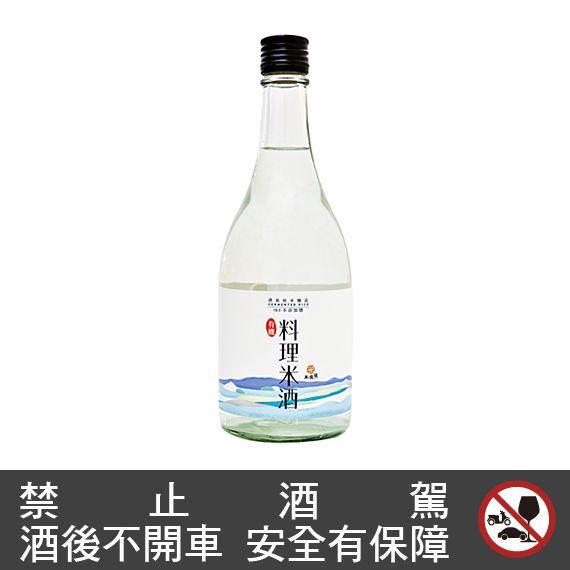 台灣米發發—有機料理米酒(19.5度)