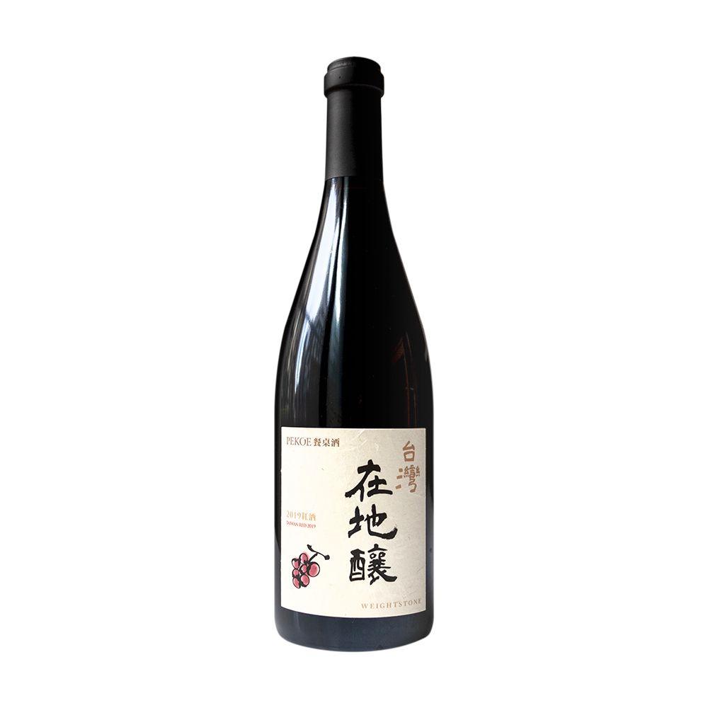 PEKOE餐桌酒—台灣在地釀2019 紅酒