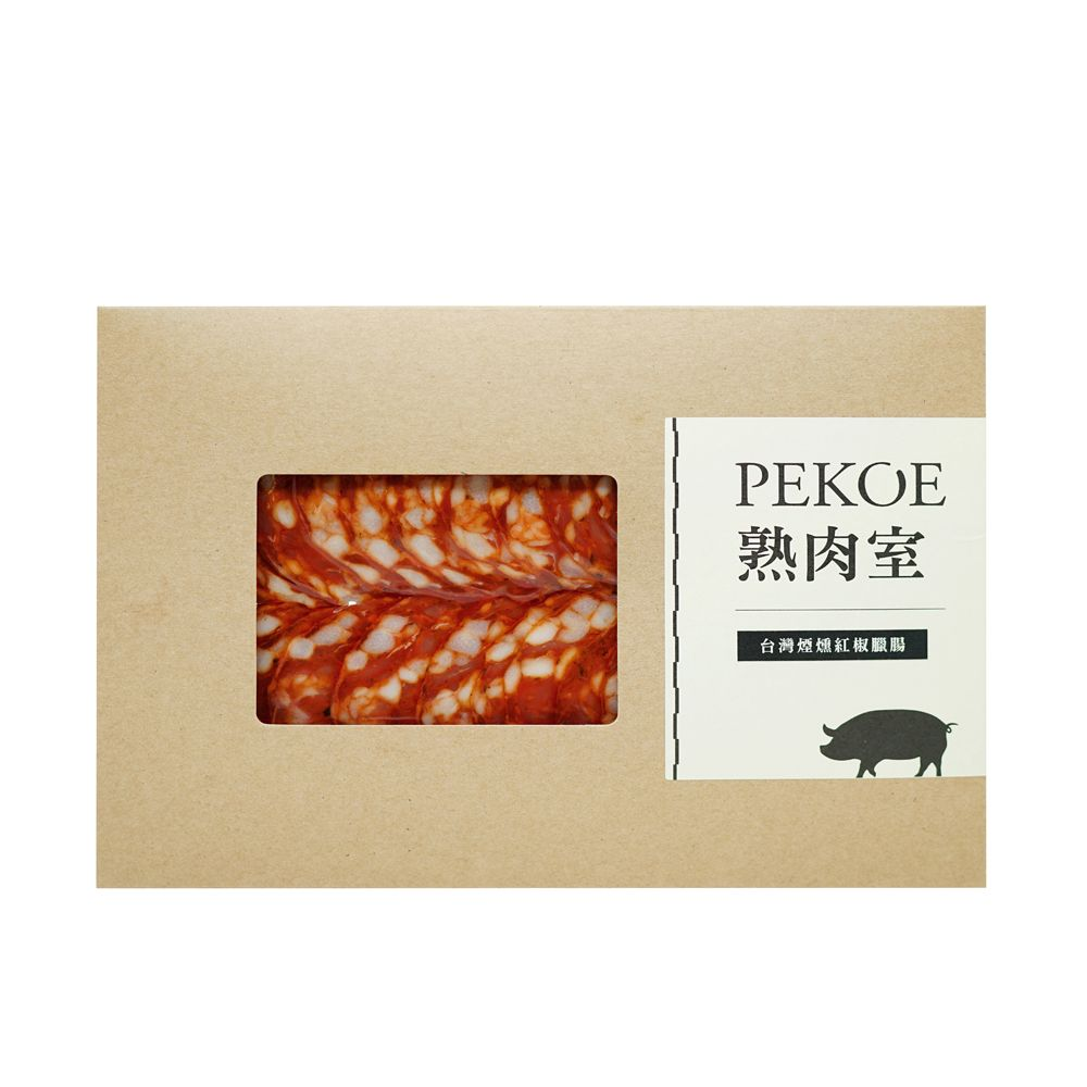 PEKOE熟肉室—台灣煙燻紅椒臘腸