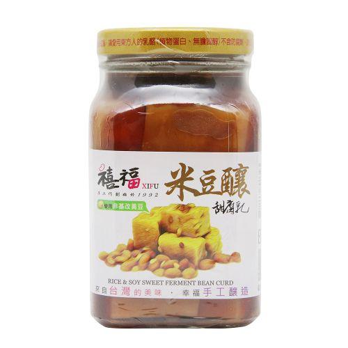 米豆釀甜腐乳