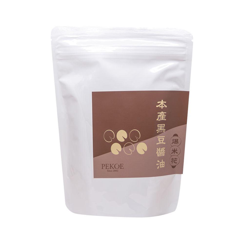 PEKOE點心坊—本產黑豆醬油爆米花