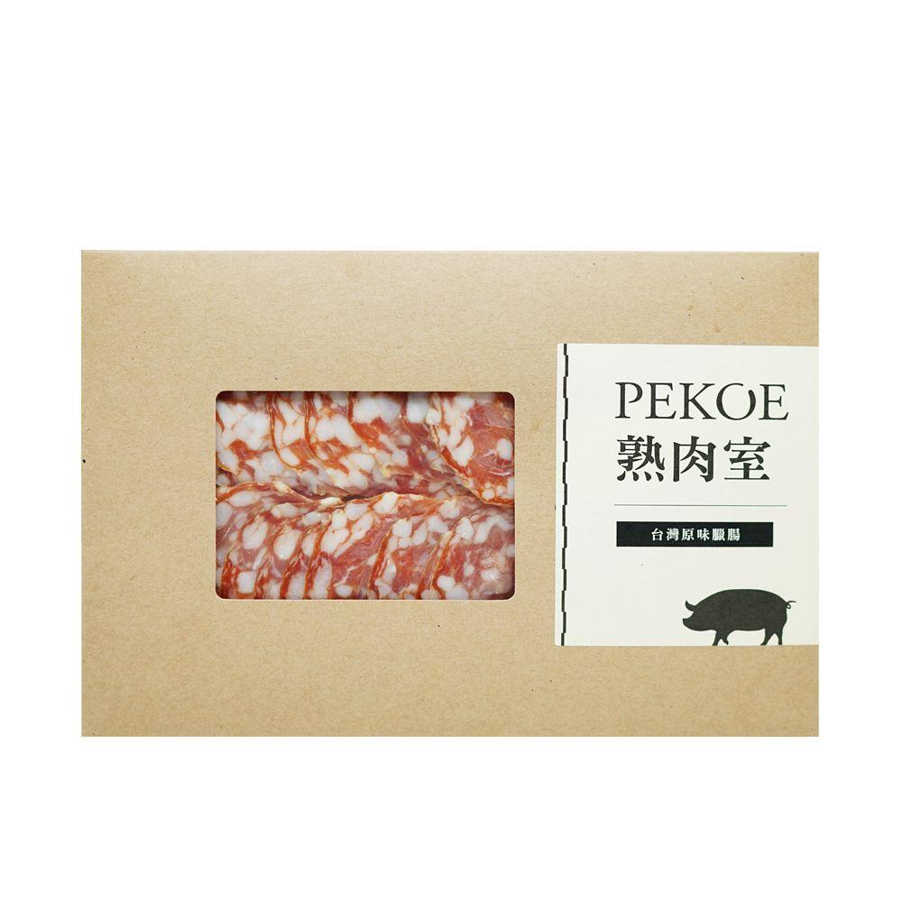 PEKOE熟肉室—台灣原味臘腸