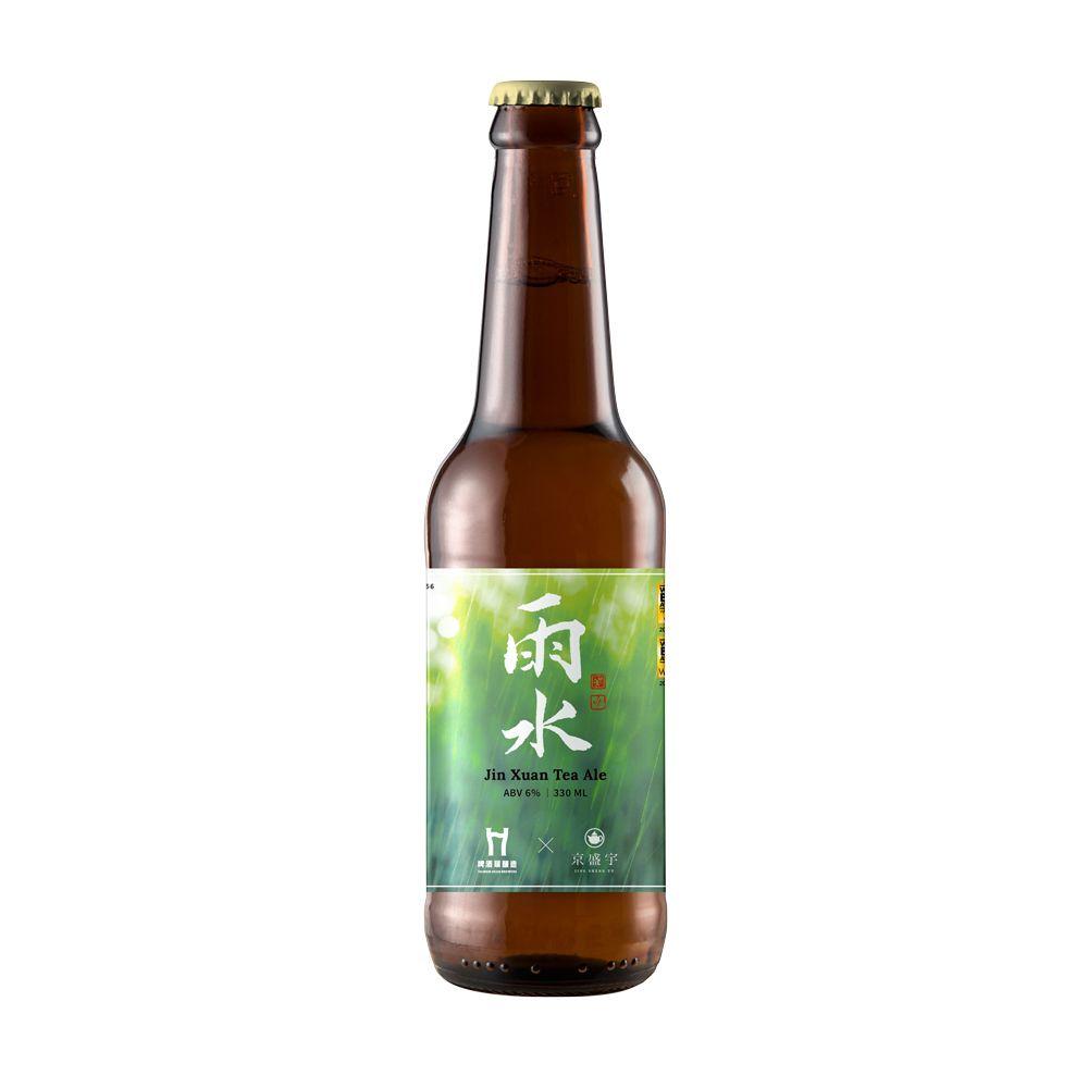 台灣啤酒頭—雨水啤酒