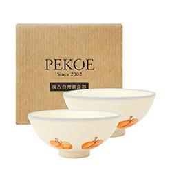 PEKOE飲食器禮盒—復古台灣碗.圓碗二入(紅柿)