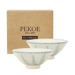PEKOE飲食器禮盒—復古台灣碗.錐碗二入(竹籬)