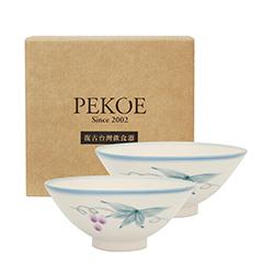 PEKOE飲食器禮盒—復古台灣碗.錐碗二入(葡萄)