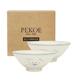 PEKOE飲食器禮盒—復古台灣碗.錐碗二入(蝴蝶)