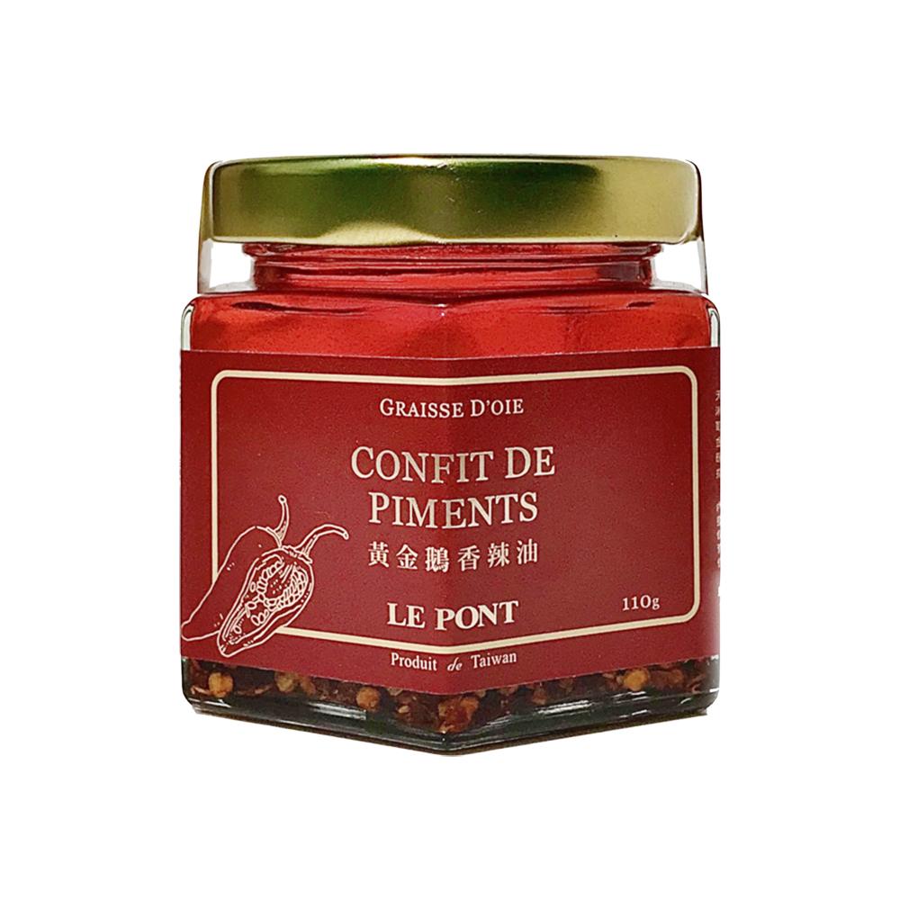 台灣LE PONT-黃金鵝香辣油