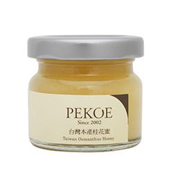 PEKOE精選-台灣本產桂花蜜(60g裝)