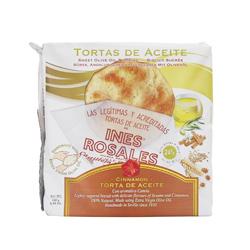 西班牙Ines Rosales-橄欖油手工脆餅(芝麻海鹽)