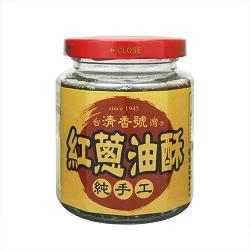 清香號-純手工紅蔥油酥