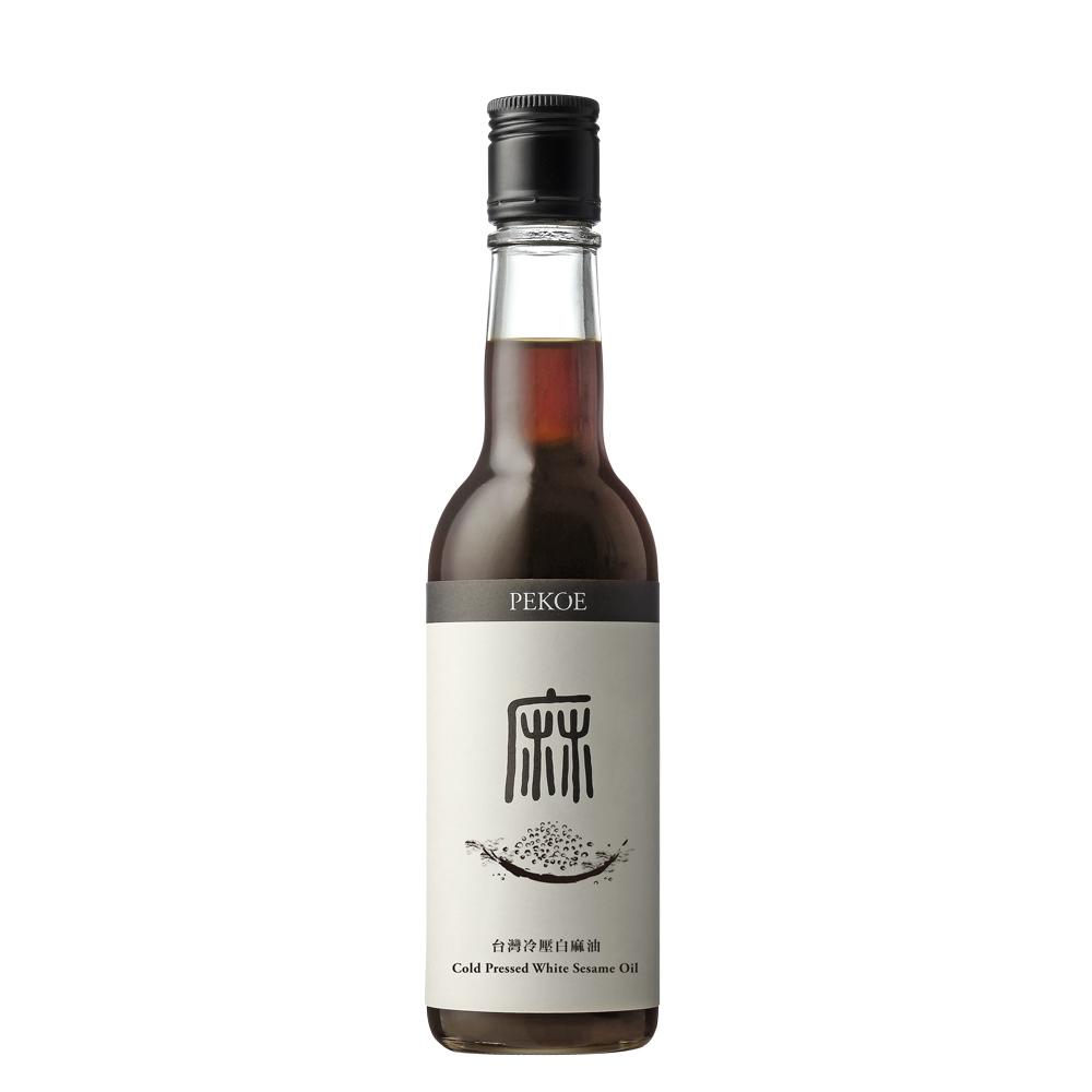 PEKOE精選-台灣本產柴燒白麻油