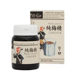 台灣古意梅舖—純梅精