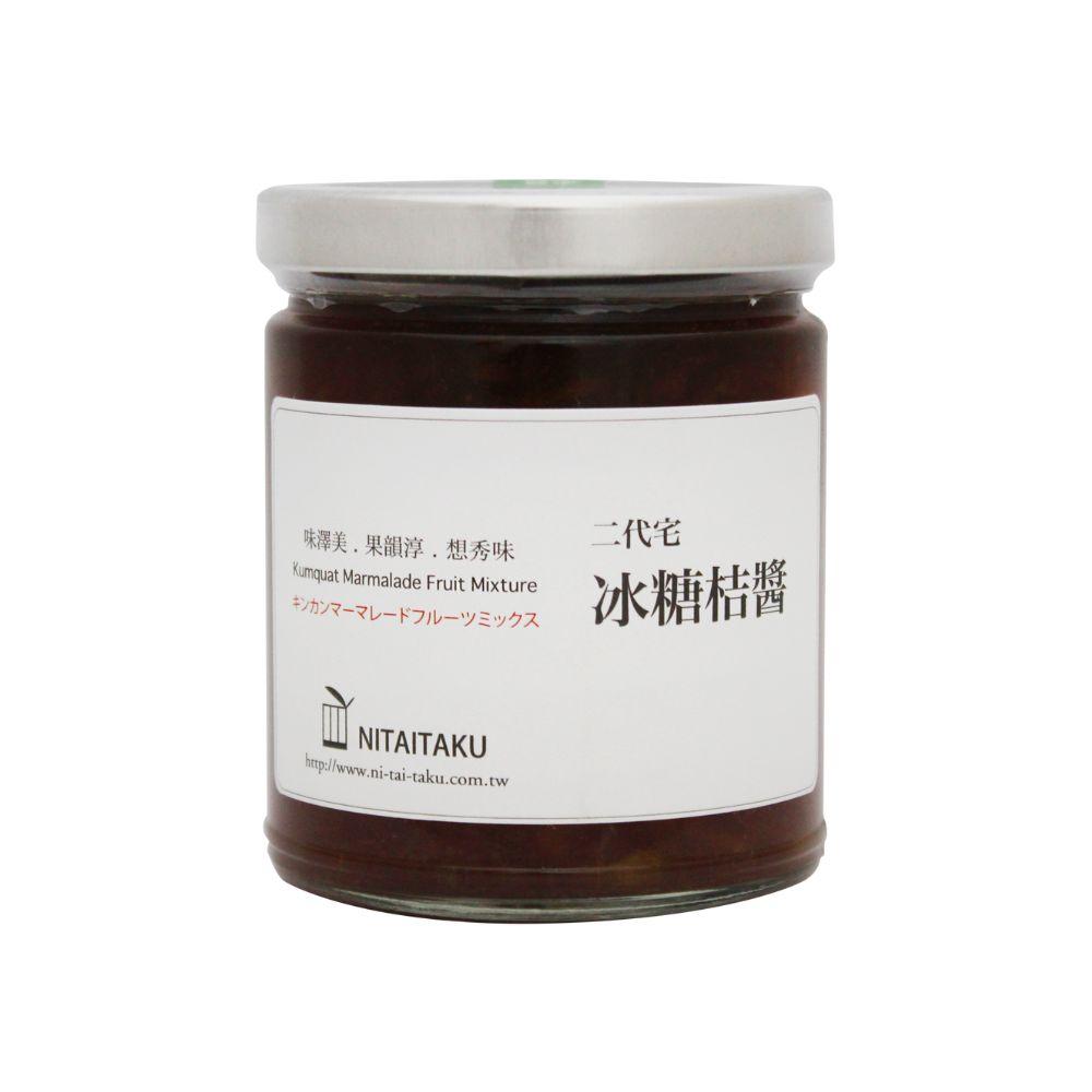二代宅-台灣本產冰糖桔醬
