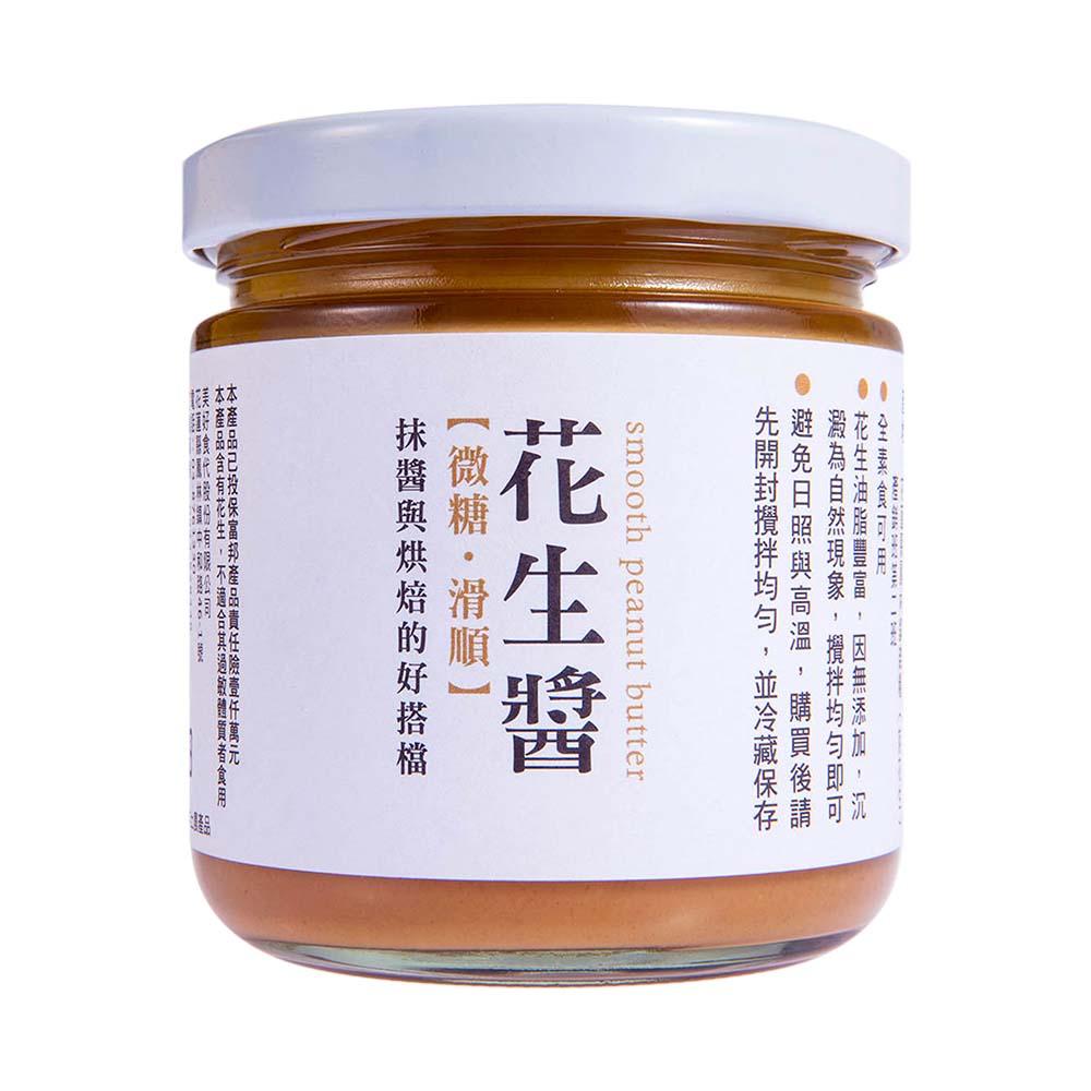 台灣美好花生-台九號花生醬(微糖.滑順)