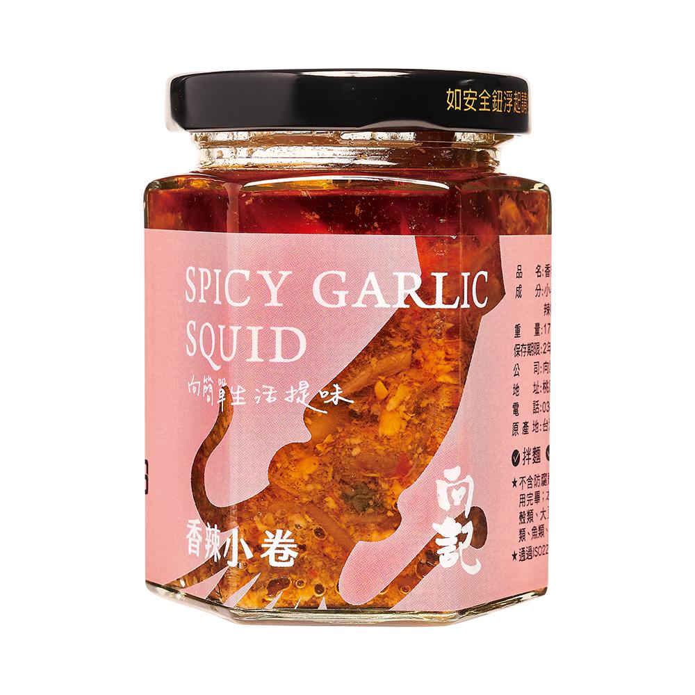 台灣向記-香辣小卷