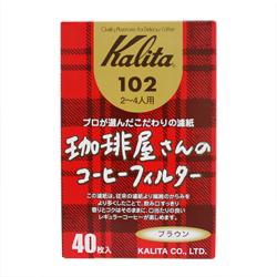 日本Kalita-無漂白咖啡濾紙(2∼4人份)