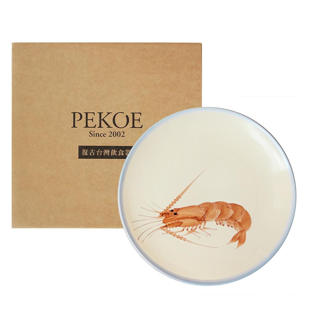 PEKOE飲食器禮盒—復古台灣盤.大盤(赤蝦)