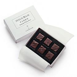 PEKOE點心坊—手工巧克力組合(紅淡花蜜/黑麻油鹽花/印度綜合香料)