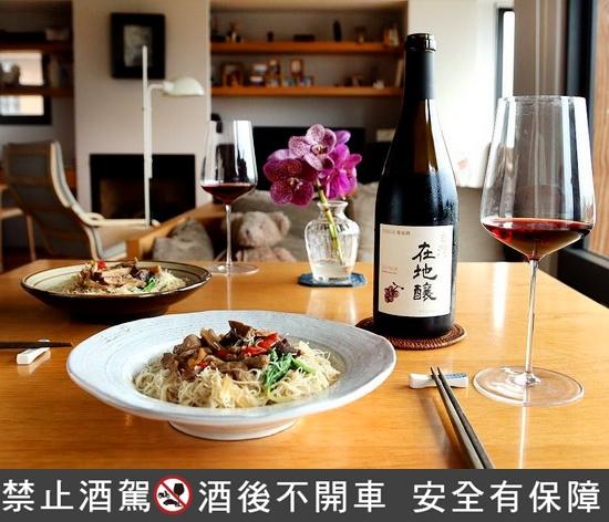 「台灣在地釀2019紅酒」實體鋪火熱開賣!