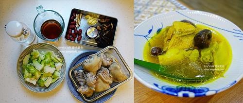薑黃娃娃菜香菇雞湯