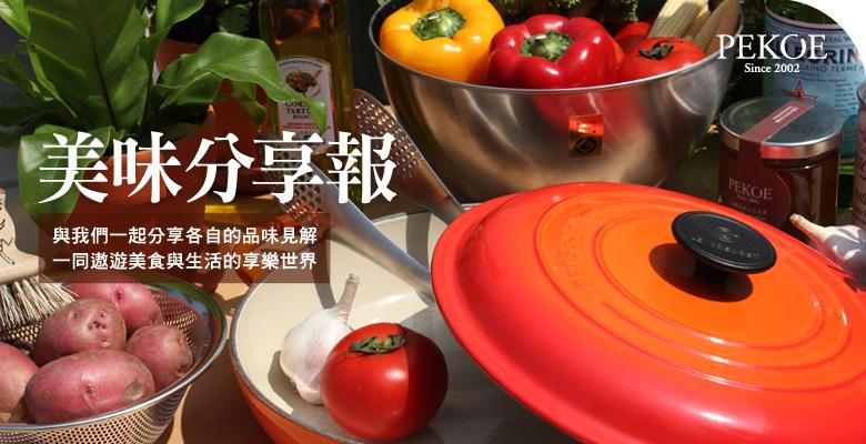 美味分享報:春日快手蔬食料理