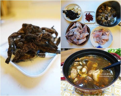老菜脯枸杞蛤蜊雞湯